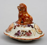 18th Century Chinese Export Lid