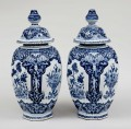 Pair of Dutch Delft Knobbed Vases, Circa 1850