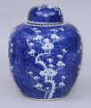 Chinese Export  Hawhorn Pattern Covered Vase