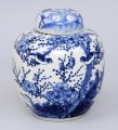 Chinese Squat  Lidded Jar