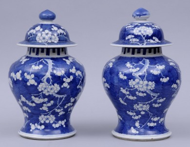 Pair Chinese Prunus Vases
