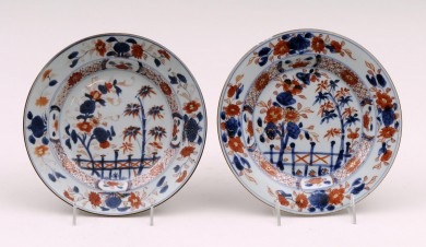 Pair Japanese  Imari Dishes