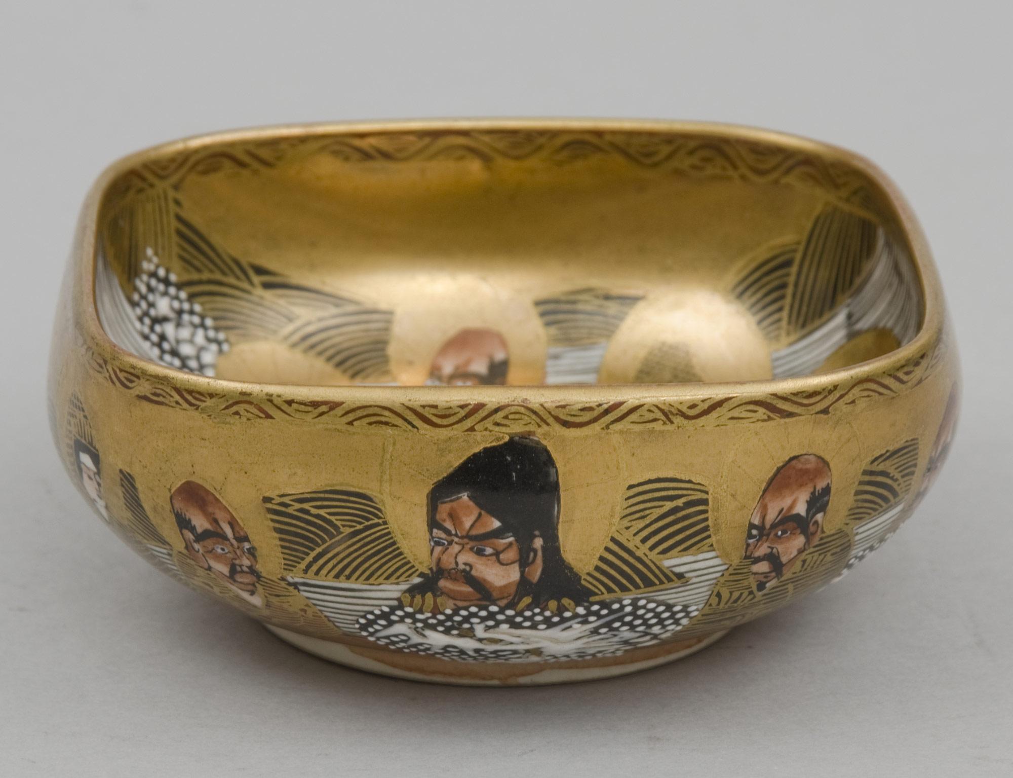 boxed japanese satsuma bowl