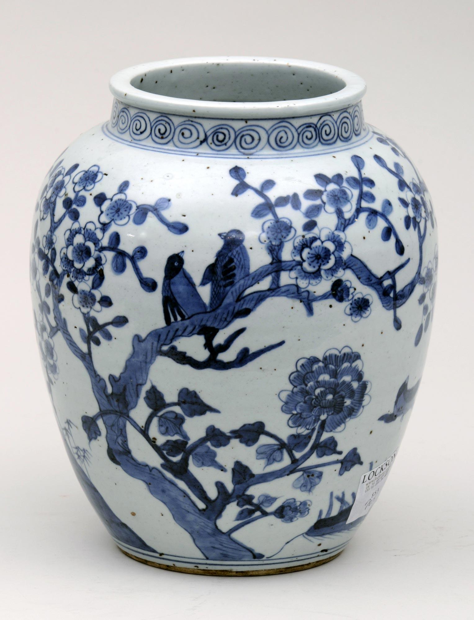 chinese shunzhi blue and white vase 1644 1661. Black Bedroom Furniture Sets. Home Design Ideas
