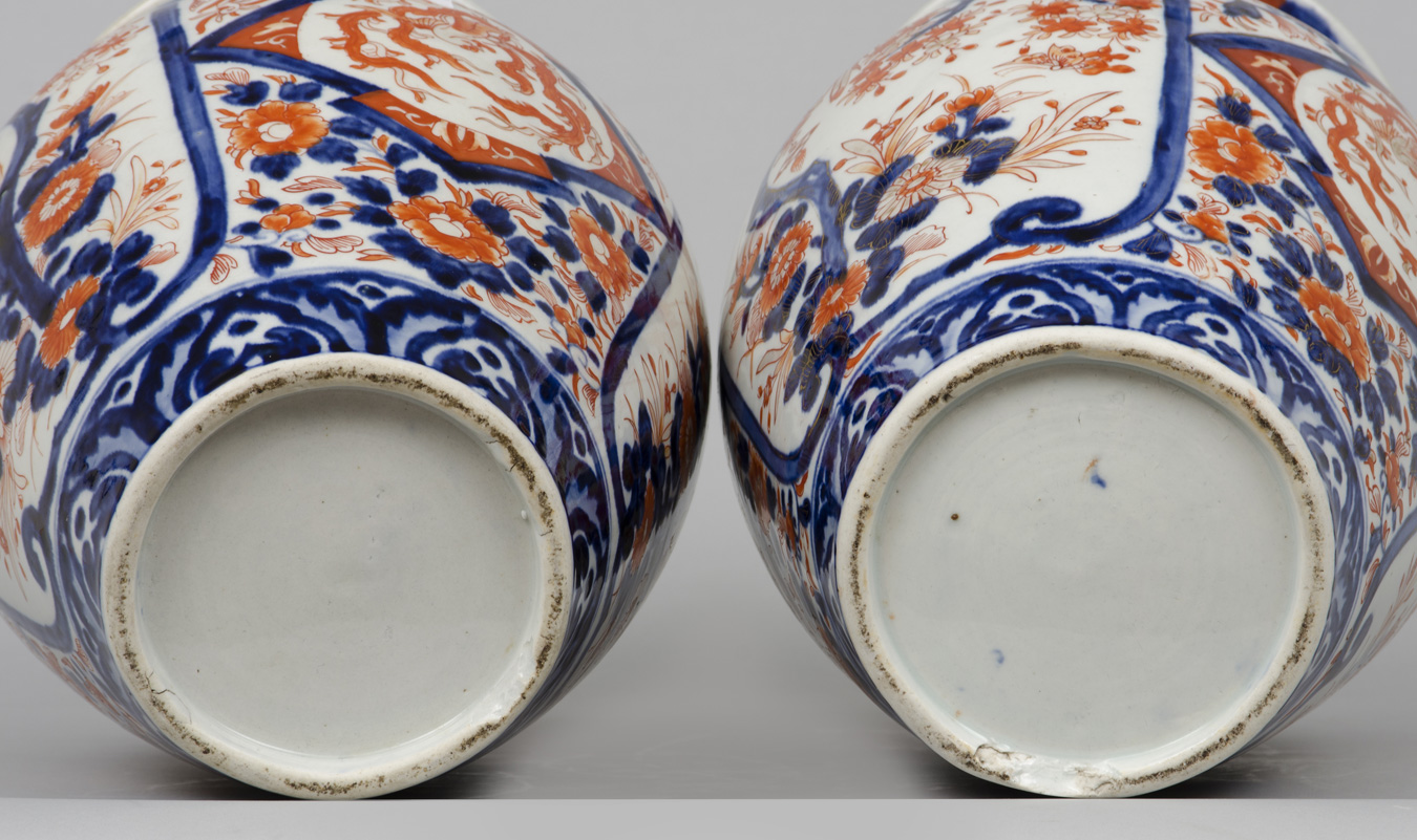 Pair large japanese imari open vases circa 1870 pair large japanese imari open vases circa 1870 reviewsmspy