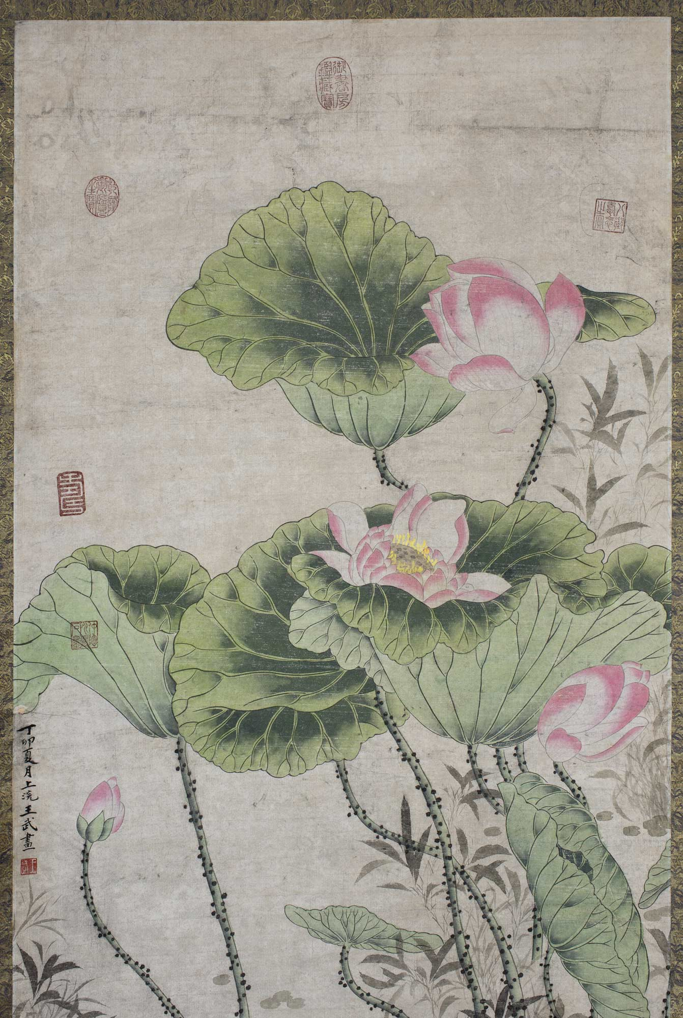 Chinese Hanging Scroll Painting Circa 1850 60