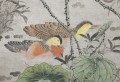 Chinese Hanging Scroll Painting, Circa 1850-60