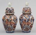 Pair Imari Vases with Lids, Circa 1860