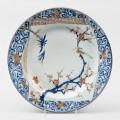 Set of Three Chinese Kangxi/Yongzheng Plates