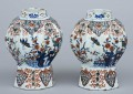 Pair Dutch Delft Vases, 17th Century