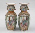 Pair Chinese Rose Medallion Vases