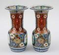 Pair Japanese Imari Open Vase with Handles