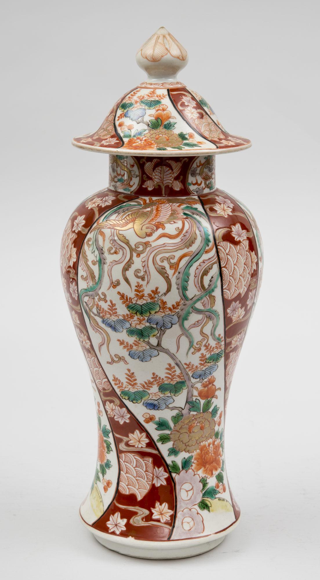 Japanese Imari Vase Amp Lid Circa 1800