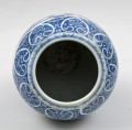 Large Chinese Blue & White Vase, Circa 1860