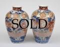 Pair Imari Open Vases