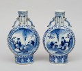 Pair Chinese Moon Flasks