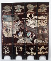 Chinese Coromandel Four-Panel Folding Screen