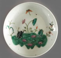 Chinese Porcelain Dish with Frogs