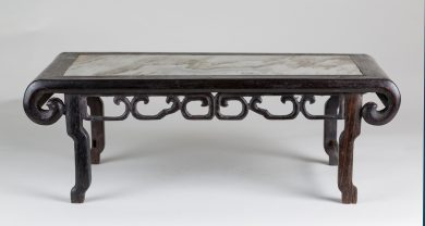 Chinese Miniature Altar Table