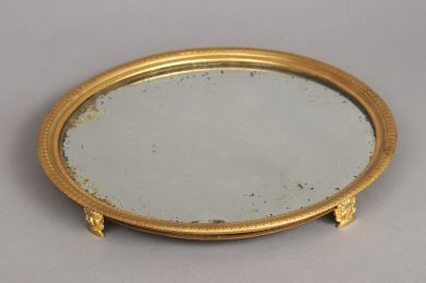 Antique French Gilded Surtout de Table, Circa 1830