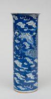 Chinese Blue and White Vase, Circa 1870