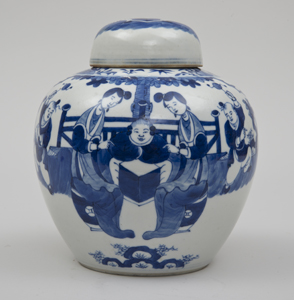 Chinese Porcelain Vase and Cover, Circa 1890