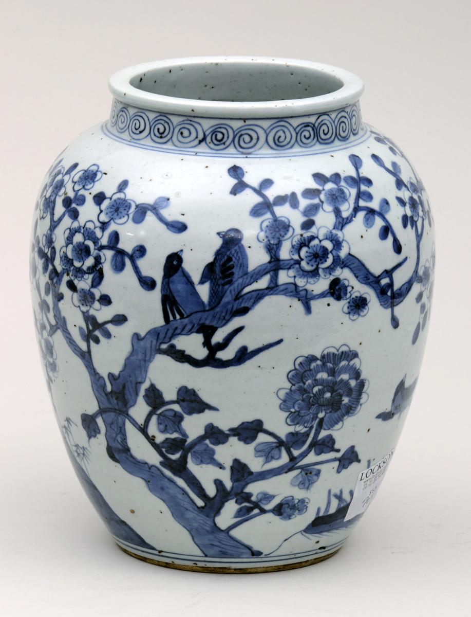 Chinese Shunzhi Blue And White Vase 1644 1661