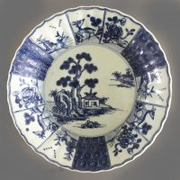 Chinese Qing Dynasty, Kangxi Period Porcelain Blue and White Deep Dish