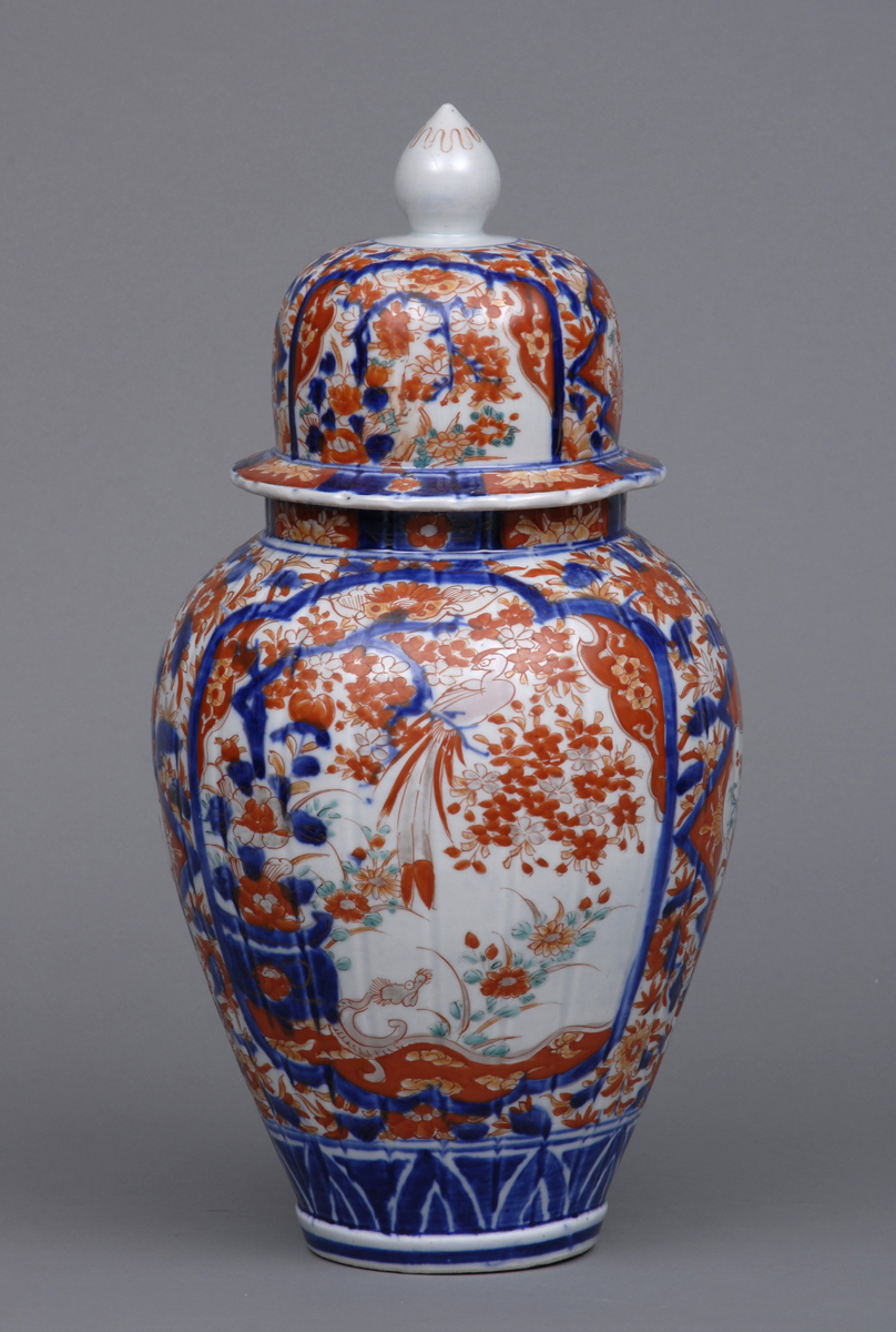 Japanese imari vase and lid circa 1720 early japanese imari vase and lid circa 1720 reviewsmspy