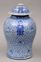 Antique Chinese Porcelain Lidded Vase, Circa 1800