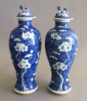 Pair Chinese Blue & White Prunus Pattern Vases