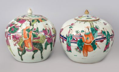 Pair Chinese Squat Vases with Lids