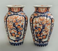 Antique Pair Imari Open Vases
