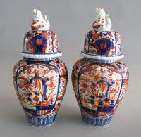 Pair Imari Ribbed Vases with Foo Dog Lids