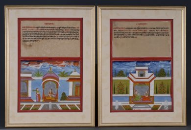 Pair Indian Miniature Tala Paintings, 19th Century