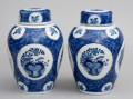 Pair Dutch Delft Blue and White Vases and Lids,18th Century