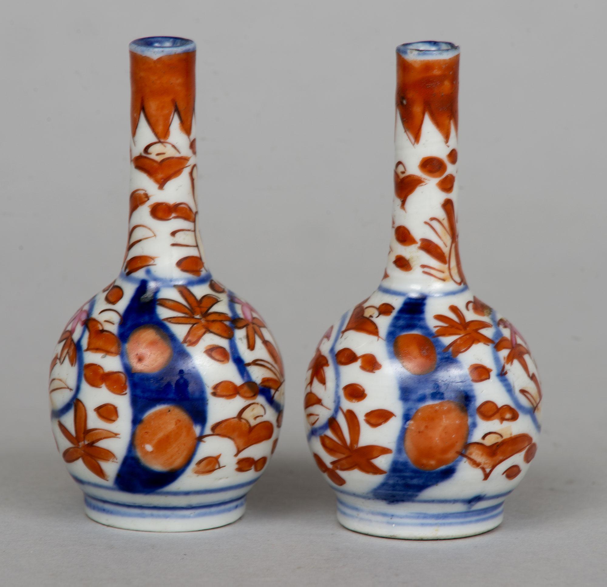 Japanese Pair Small Imari Vases