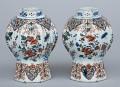 Pair Dutch Delft Vases, 17th Century