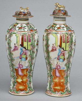 Pair Chinese Canton Covered Vases
