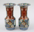 Pair Japanese Imari Open Vase with Handles