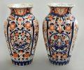 Antique Pair Imari Open Vases