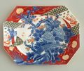 Chinese Blue and White Clobbered Platter