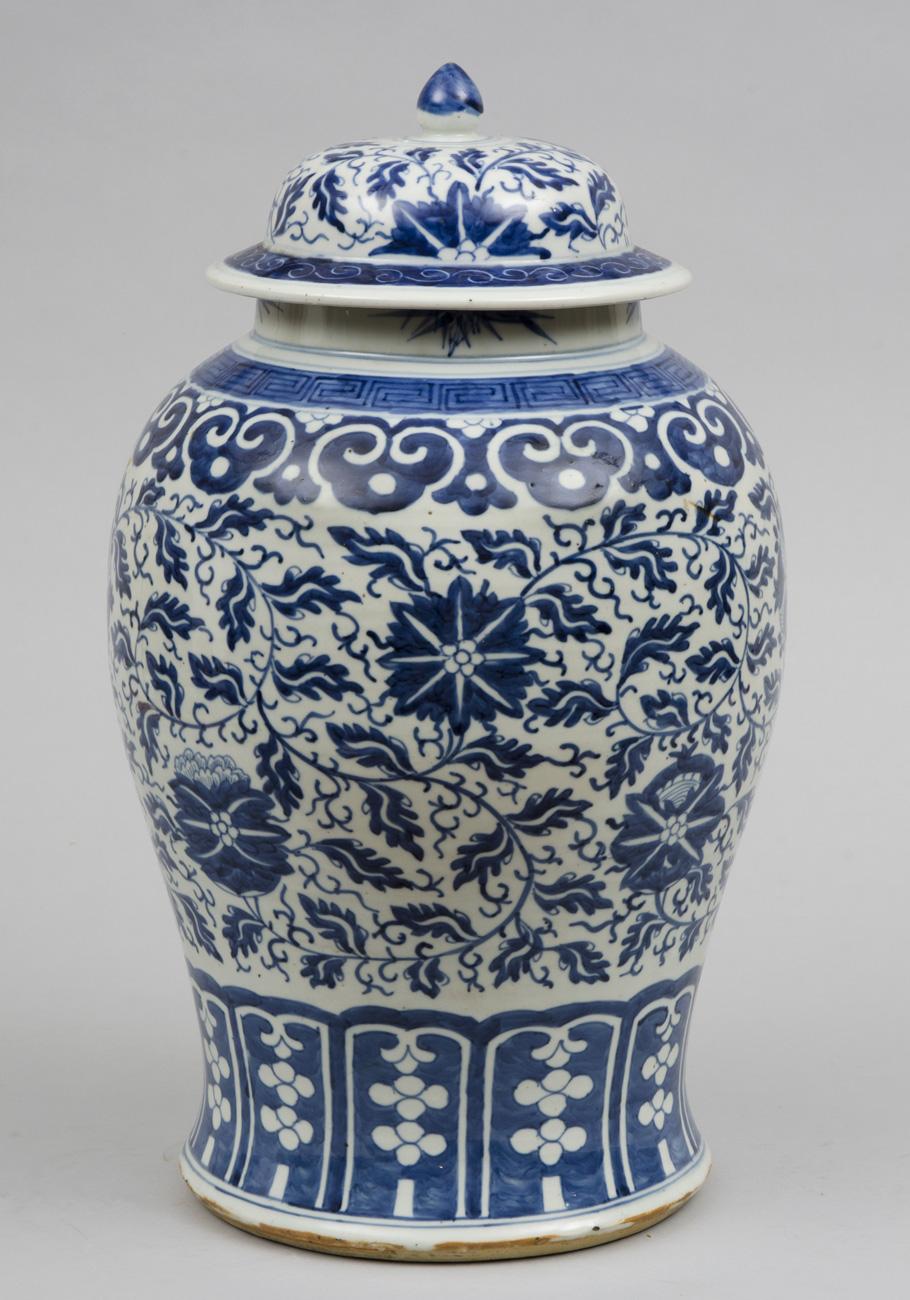 Antique Chinese Porcelain Baluster Shaped Vase