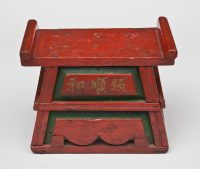 Antique Chinese Red Stand
