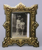 Antique French Gilded & Silver Picture Frame