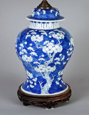 Chinese Antique Blue & White Prunus Lamp