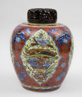 Chinese Blue & White Clobbered Jar, Circa 1700
