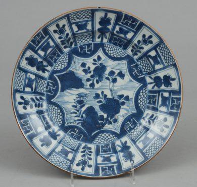 Chinese Kang Xsi Kraak Style Plate, Circa 1700