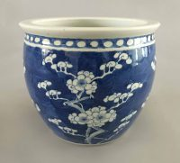 Chinese Export Blue and White Porcelain Prunus Pattern Jardiniere-Main Front View