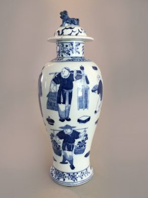 Chinese Export Blue and White Vase and Lid